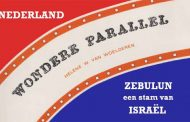 Zebulon Wondere Parallel