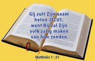 Jezus, Uw Naam zij d' hoogste eer!
